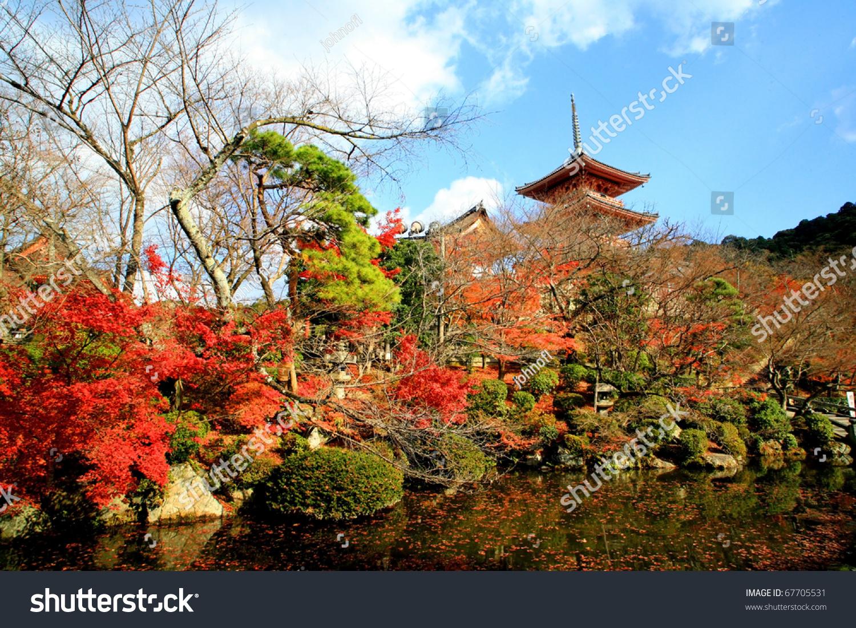 View Famous Gardens Kiyomizudera Temple Kyoto Stock Photo (Edit Now ...