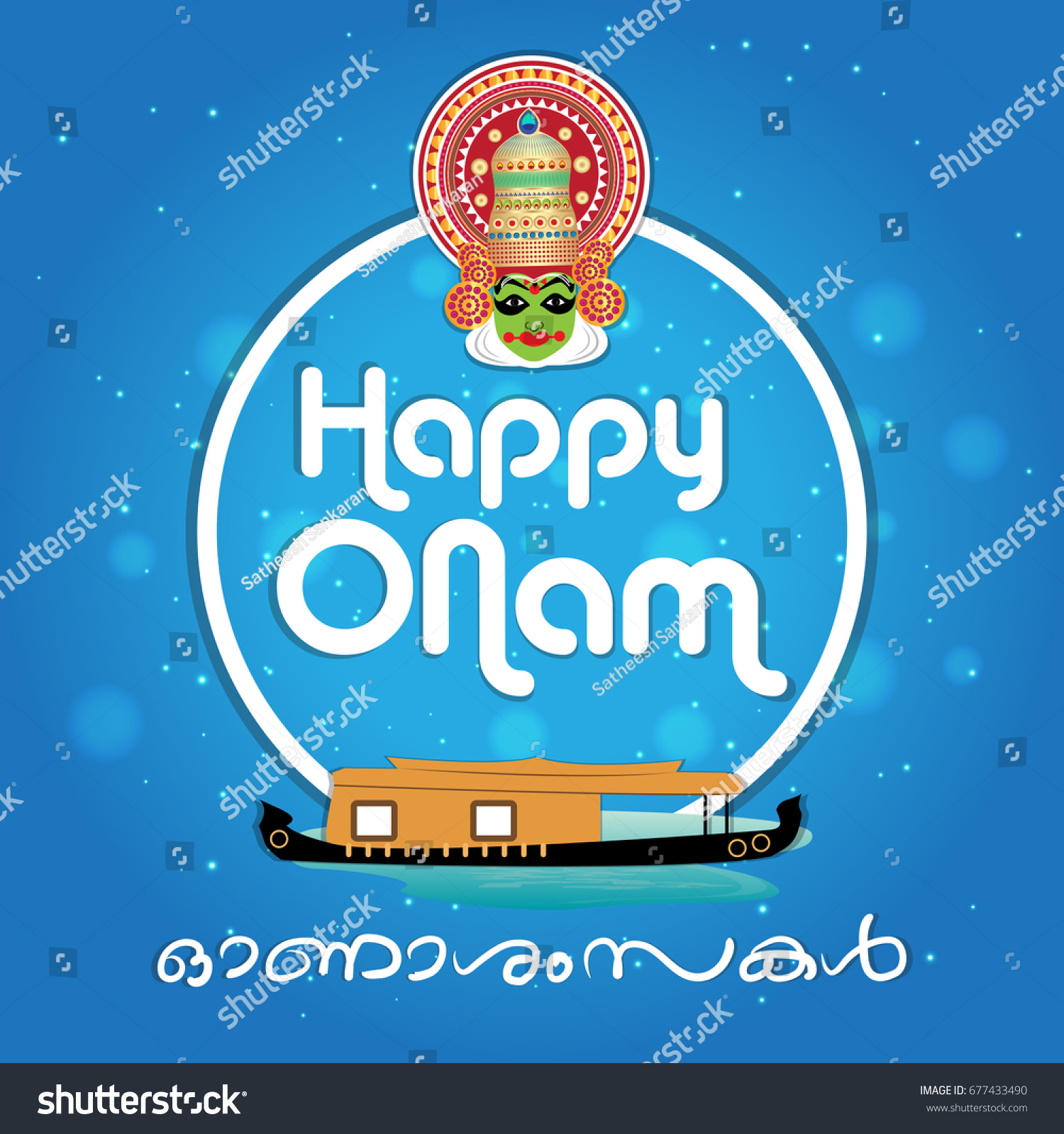 Happy Onam Greetings Vector Illustration South Stock Vector Royalty