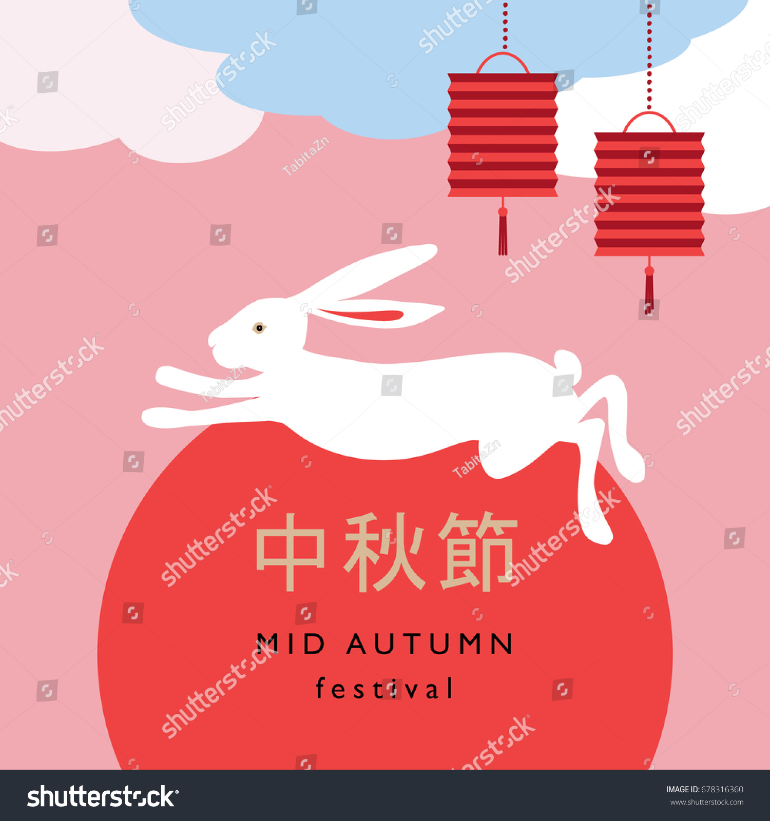 Mid autumn festival greeting card invitation stock vector 678316360 mid autumn festival greeting card invitation with rabbit moon silhouette clouds and red kristyandbryce Choice Image