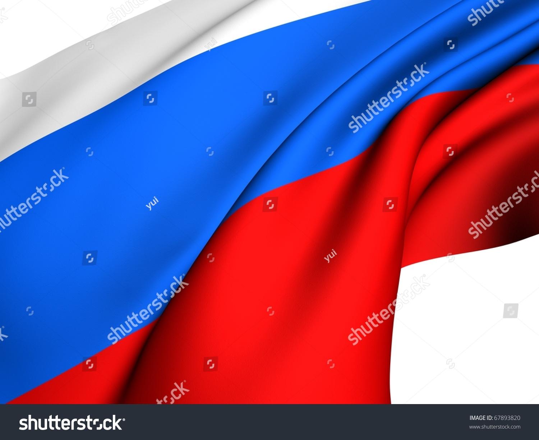 Brunette babe Russian flag white