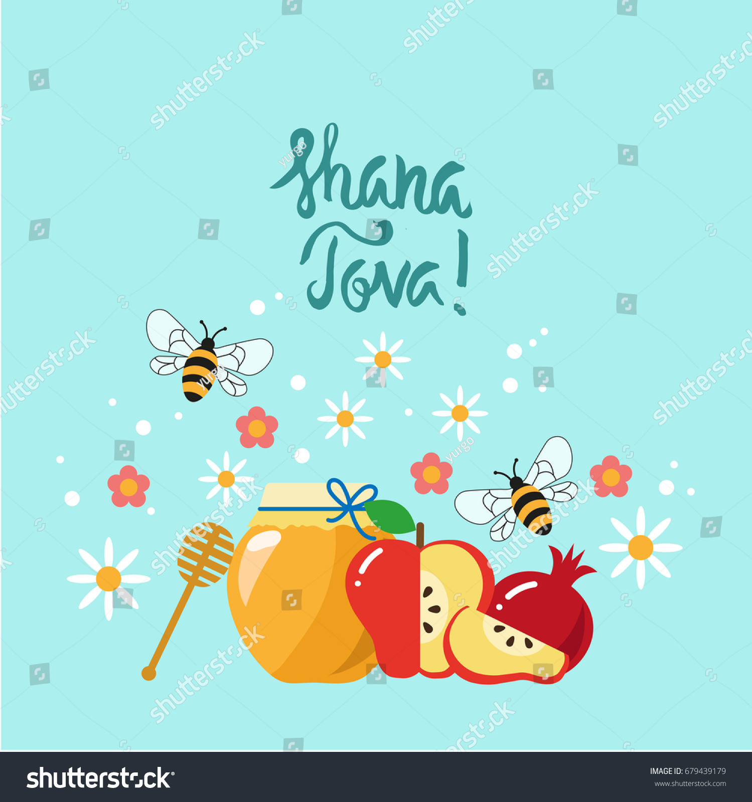 Rosh Hashana Jewish New Year Greeting Stock Vector Royalty Free