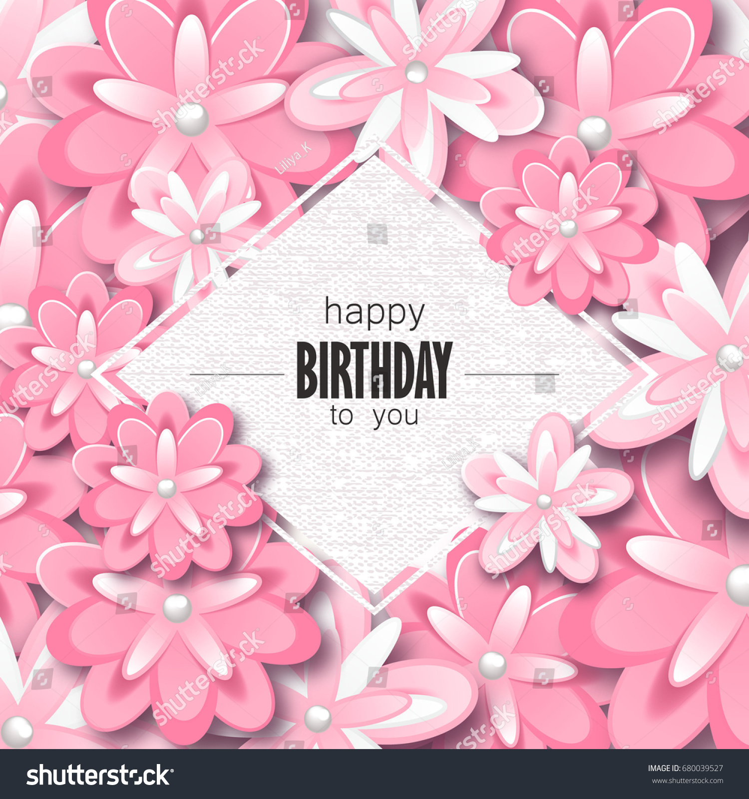 Happy Birthday Greeting Card Party Invitation Stock Vector 680039527