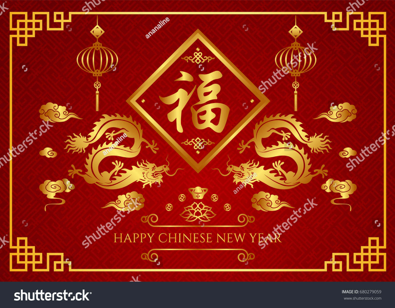 Happy Chinese New Year Card Twins Stock Vector Royalty Free