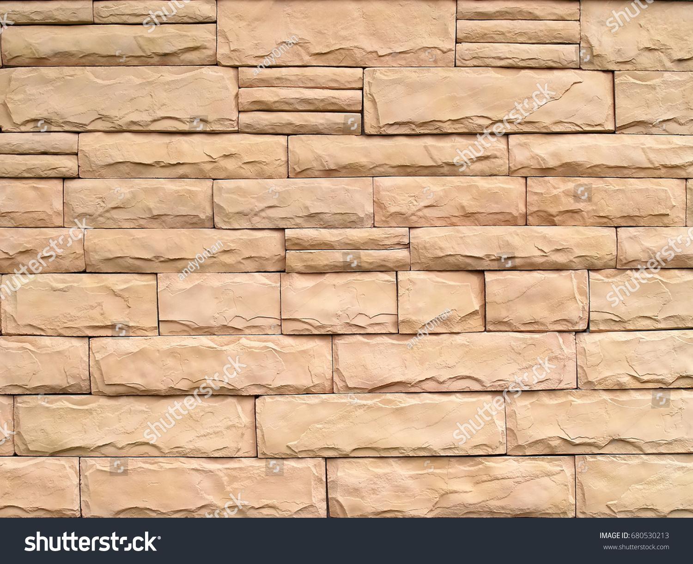 Brown Stone Brick Wall Texture Background Stock Photo 680530213 Shutterstock