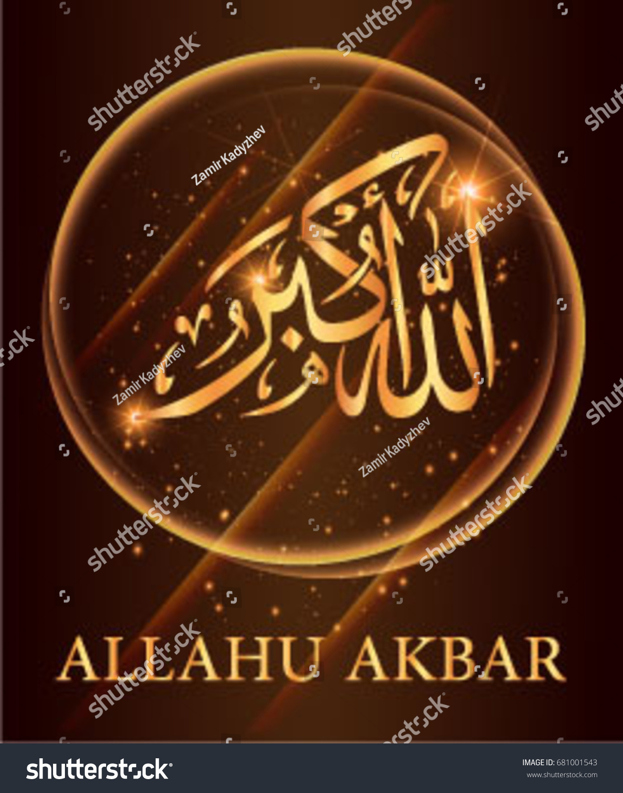 Islamic Calligraphy Allahu Akbar Can Be Stock Vector