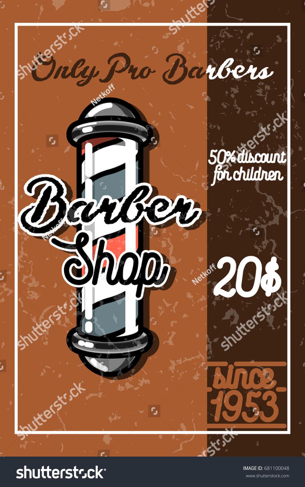 Color Vintage Barber Shop Banner