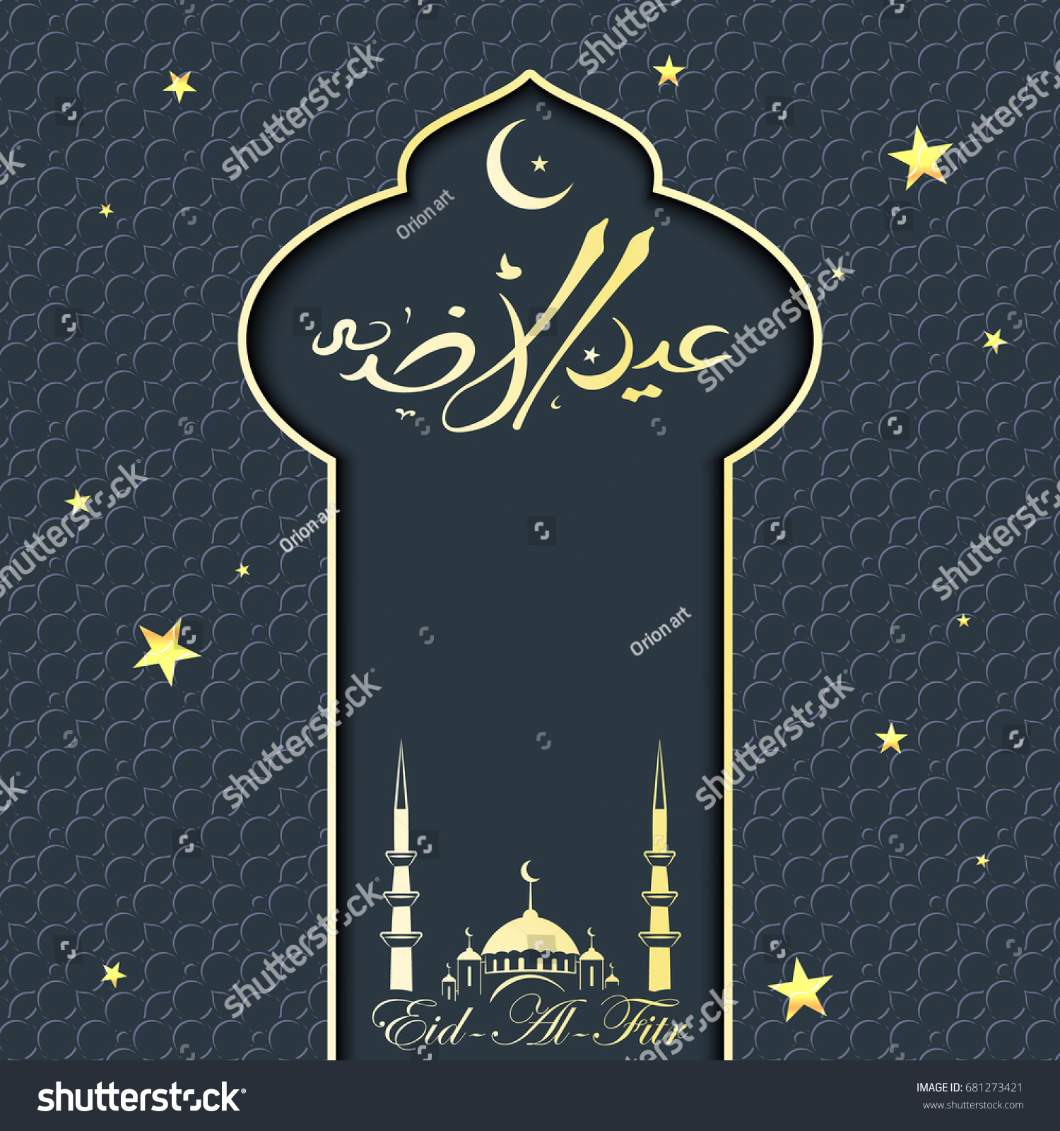 Eid al adha greeting cards religious stock vector 681273421 eid al adha greeting cards religious themed background retro arabic text eid al adha kristyandbryce Image collections