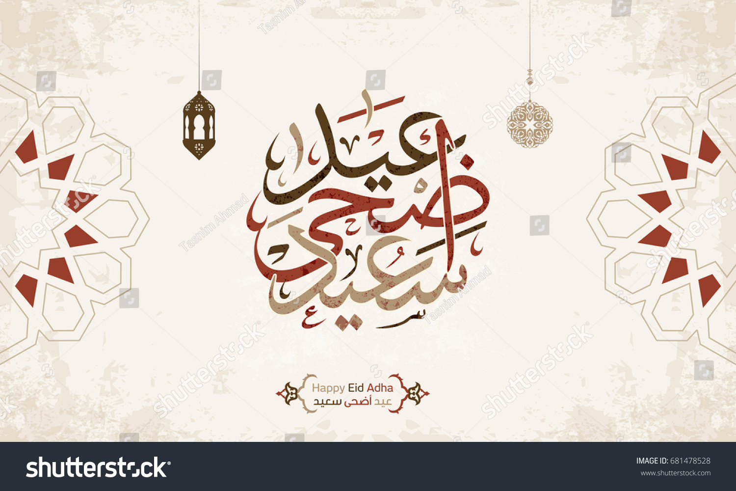 Vector of Arabic Calligraphy text of Eid Al Adha Mubarak for the celebration of Muslim community festival #681478528
