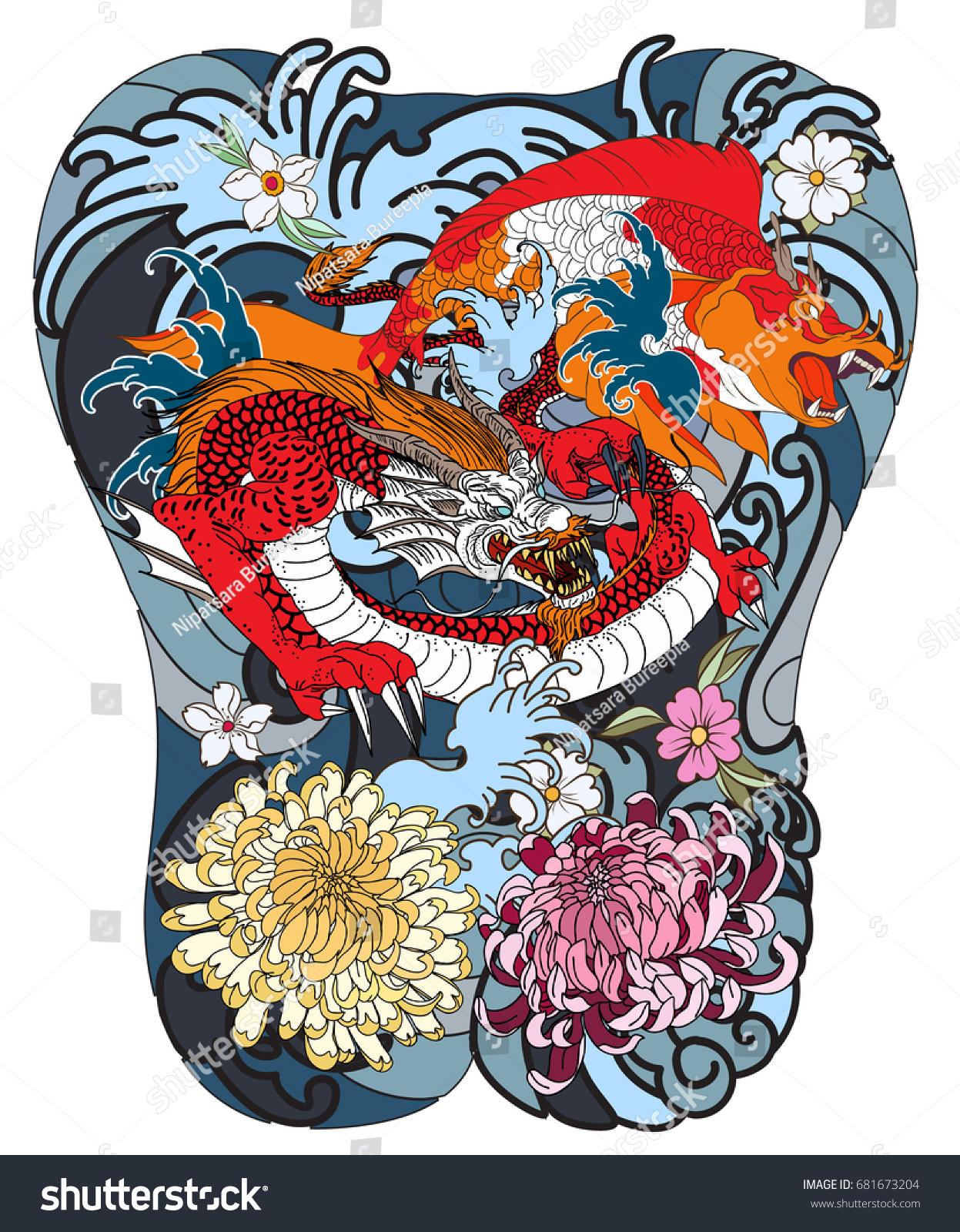 Dragon Koi Fish Peony Chrysanthemum Rose Sakura Flower Lotus Wave ...