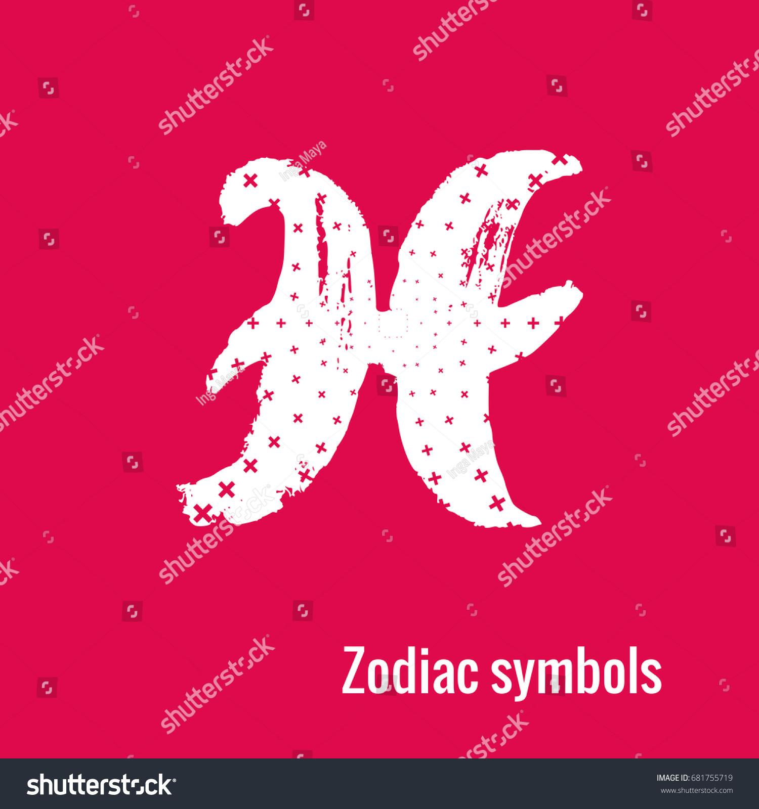 Signs zodiac gemini symbol calligraphy fashion stock vector gemini symbol calligraphy fashion illustration style vector illustration white buycottarizona