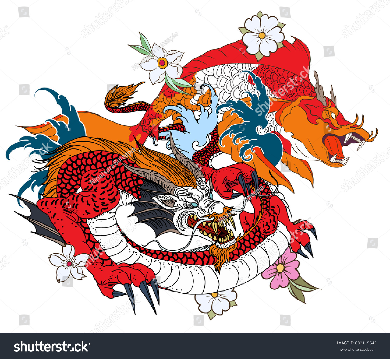 Hand Drawn Dragon Koi Fish Flower Stock Vector 682115542 - Shutterstock