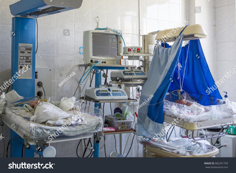 Neonatal Intensive Care Unit NICU Newborn Stock Photo (Download Now ...