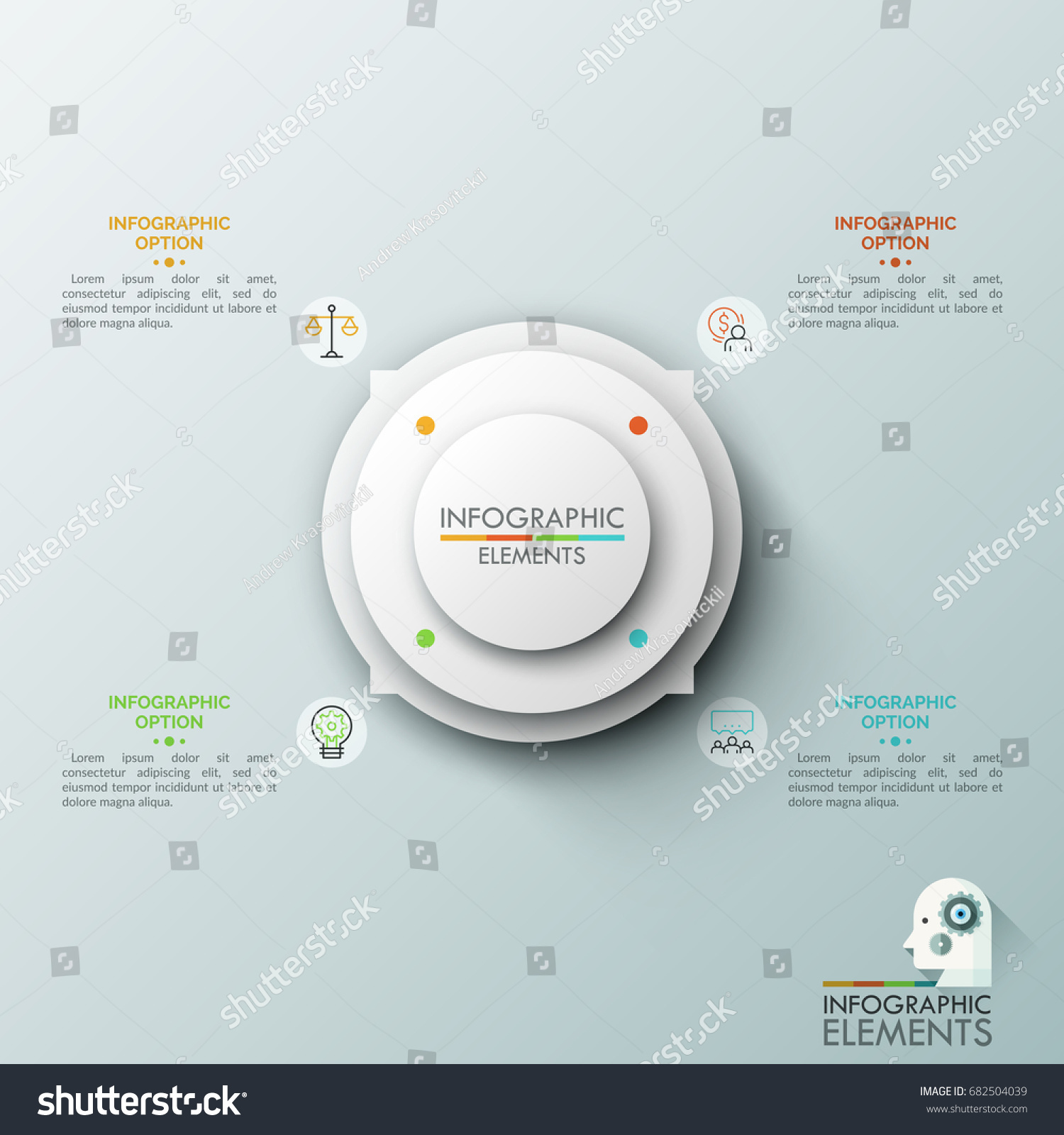 Circular Chart 4 Arrows Pointing Thin Stock Vector 682504039 ...