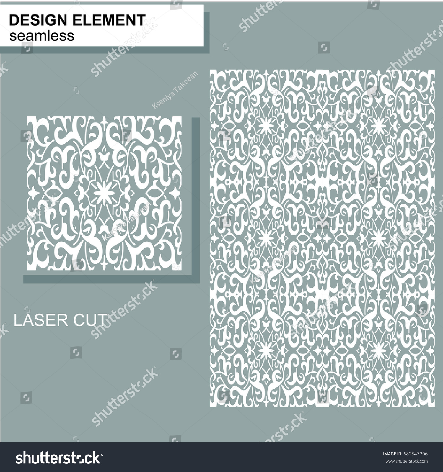 Laser Cut Decorative Vector Template Design Stock Vector (Royalty ...