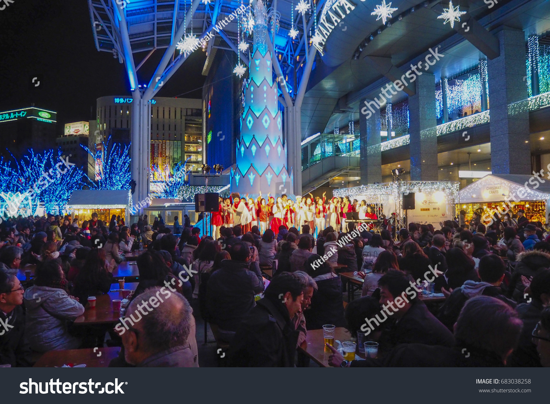 kumamoto dec18 2015 japanese people come to hakata train station for celebrate - Do Japanese Celebrate Christmas