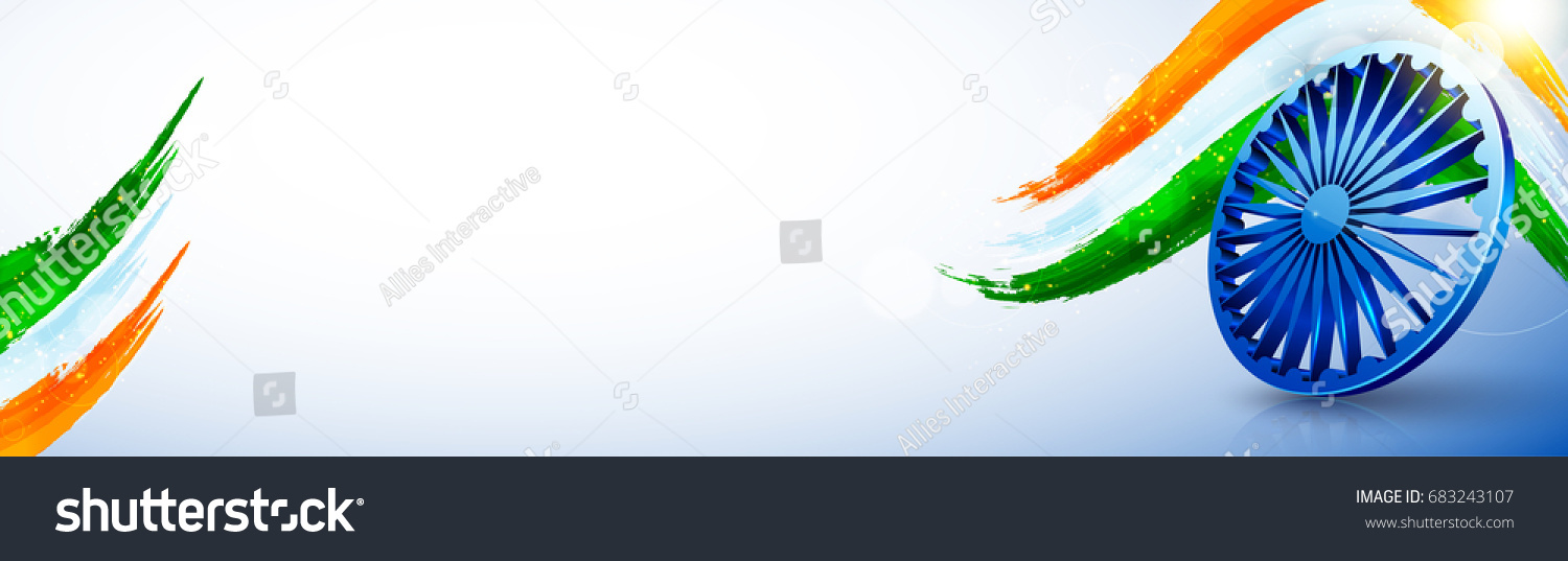 Colors website ashoka - Website Banner With 3d Ashoka Wheel And Indian Flag Colors Brush Strokes For Independence Day And