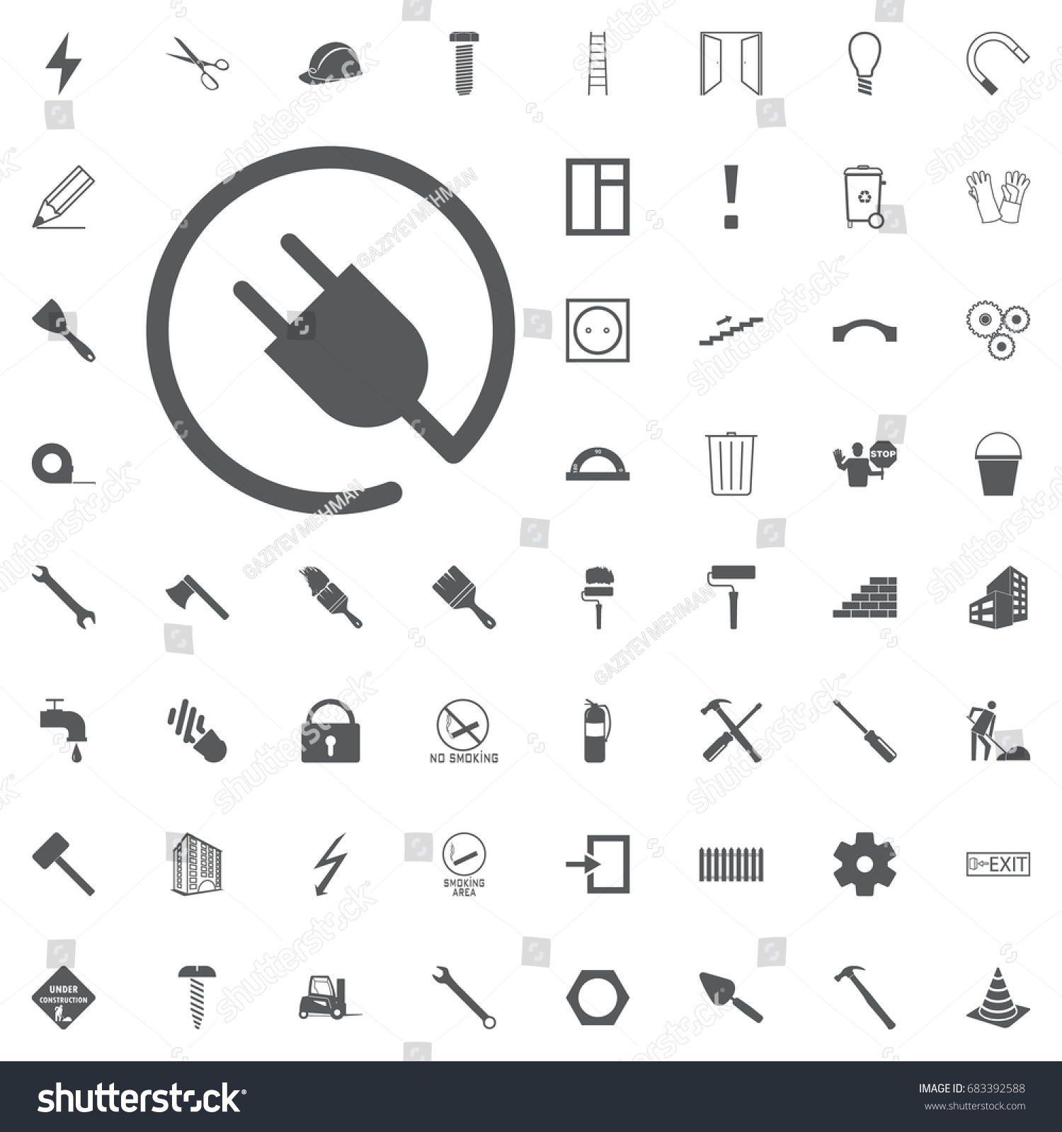 Electric Plug Icon Lamp Bulb Battery Stock Vector (2018) 683392588 ...