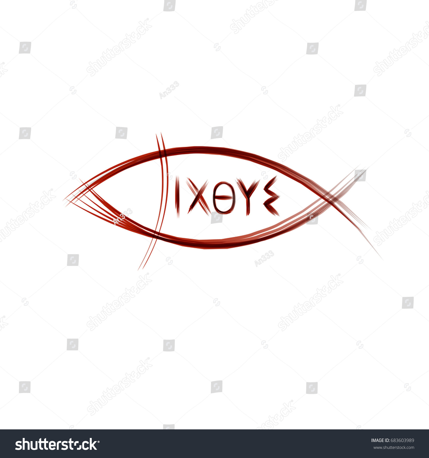 Vector Hand Drawn Fish Shape Symbol Stock Vector Royalty Free