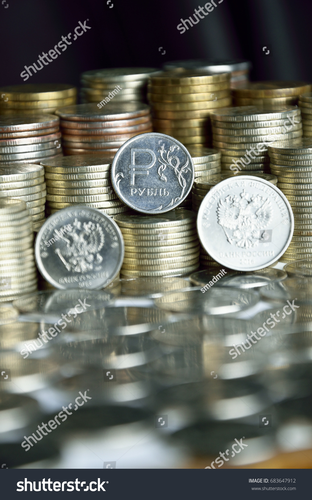 Coin Symbol Russian Ruble On Stacks Stock Photo Royalty Free
