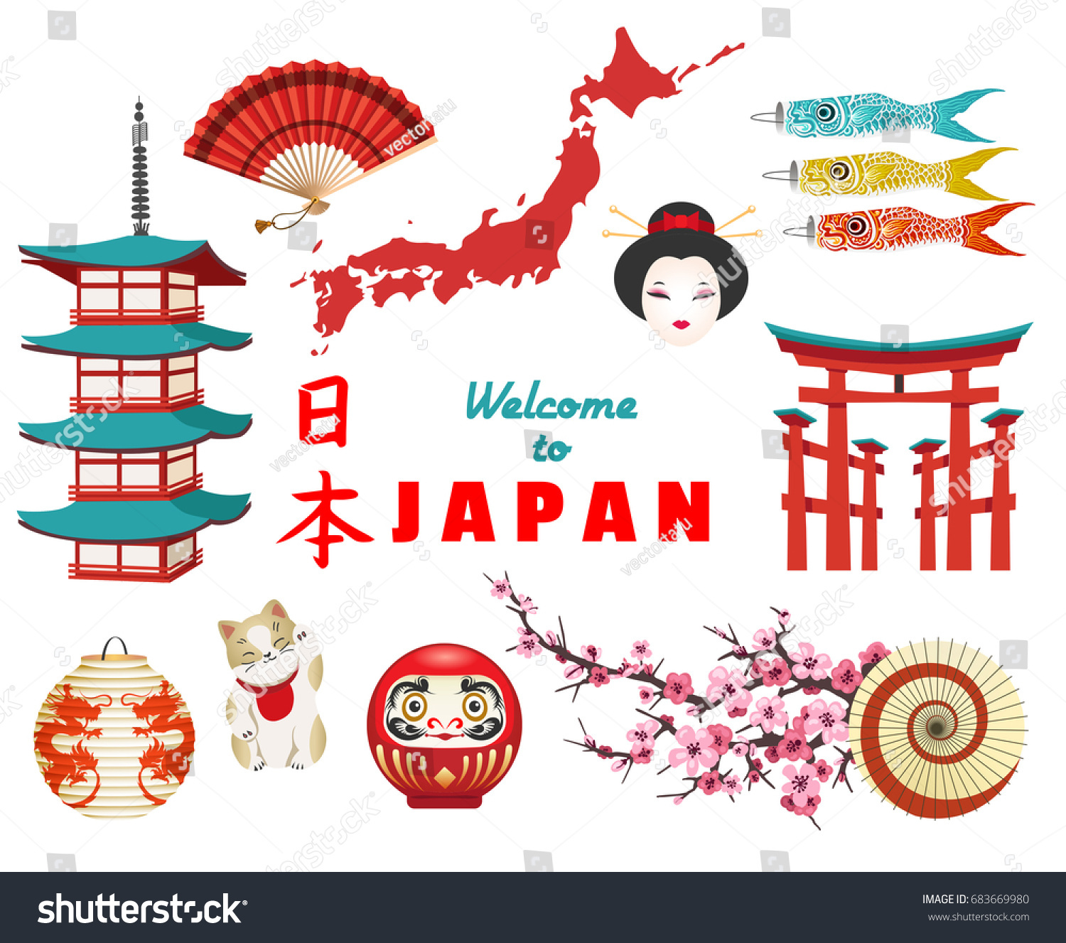 Japanese Culture Symbols Isolated On White Stock Vector 2018