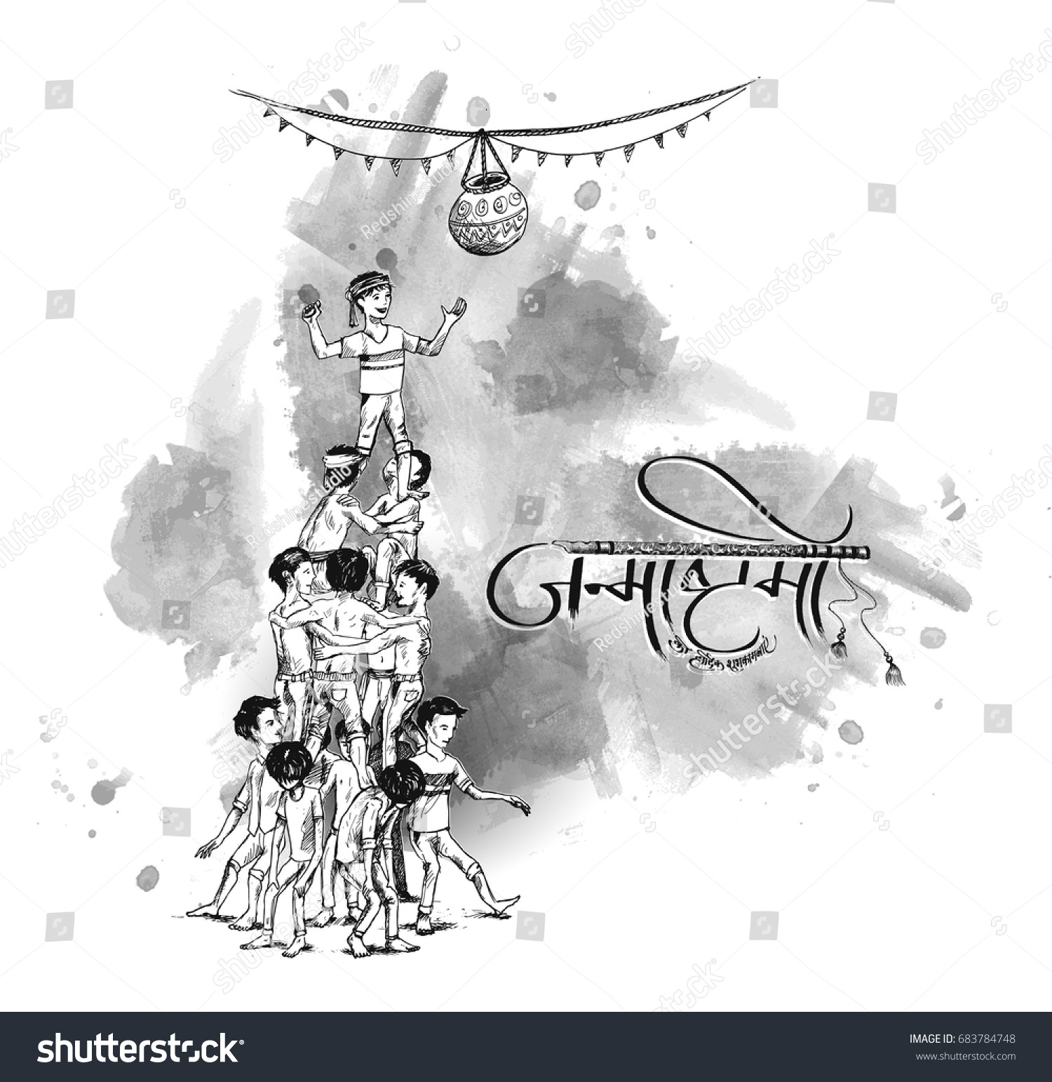 Illustration boy friends playing dahi handi stock vector royalty