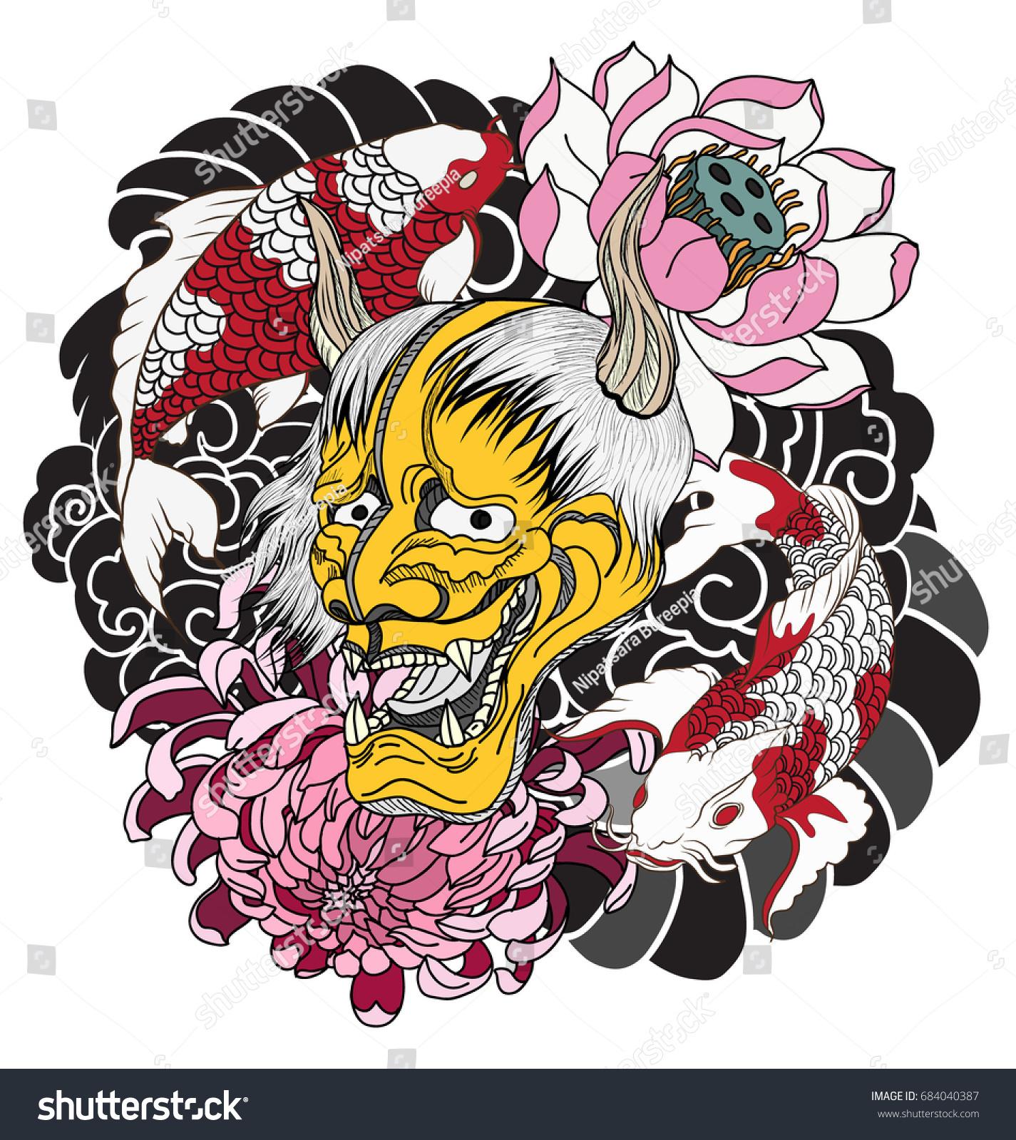 japanese demon mask carp fish tattoo stock vector 684040387 shutterstock. Black Bedroom Furniture Sets. Home Design Ideas