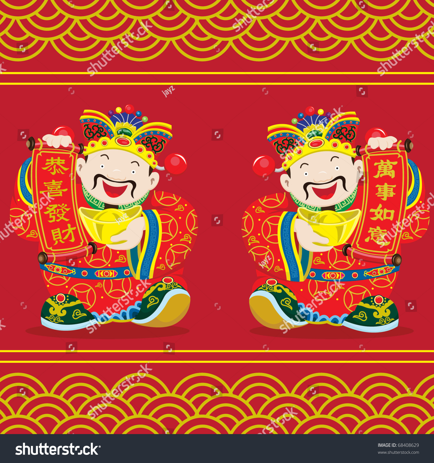 Chinese New Year.Fortune God Stock Vector Illustration ...