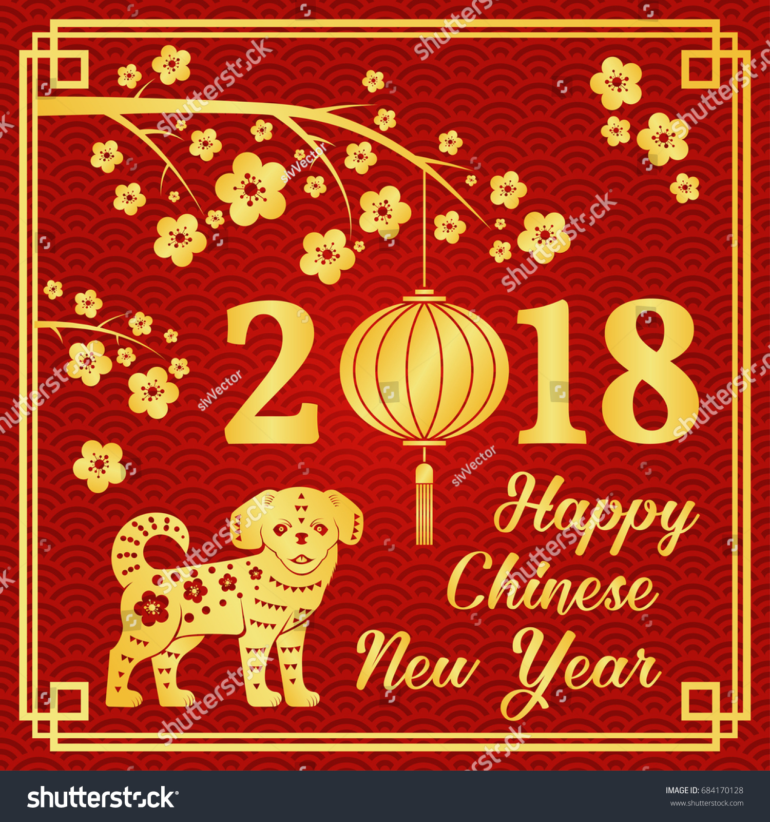 Happy Chinese New Year 2018 Typography Stock-Vektorgrafik ...