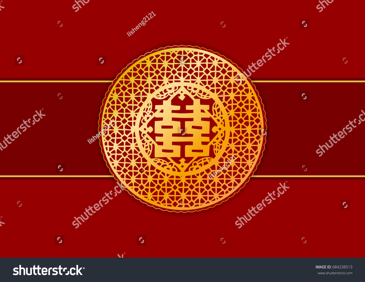 Traditional Chinese Wedding Invitation Template Chinese Stock Vector ...