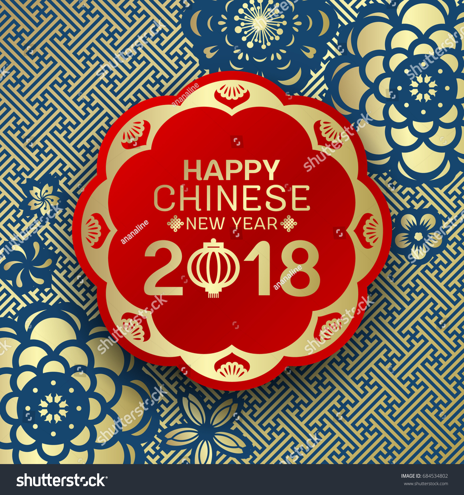 happy chinese new year 2018 text on red circle banner and blue gold flower china pattern