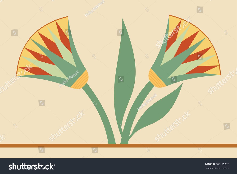 Vector Illustration Egyptian National Drawing Lotus Stock Vector