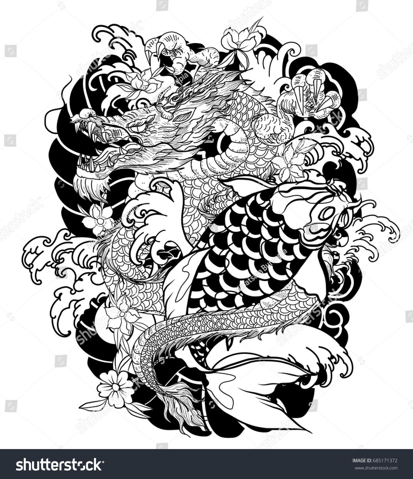 hand drawn dragon koi fish flower stock vector 685171372 shutterstock. Black Bedroom Furniture Sets. Home Design Ideas