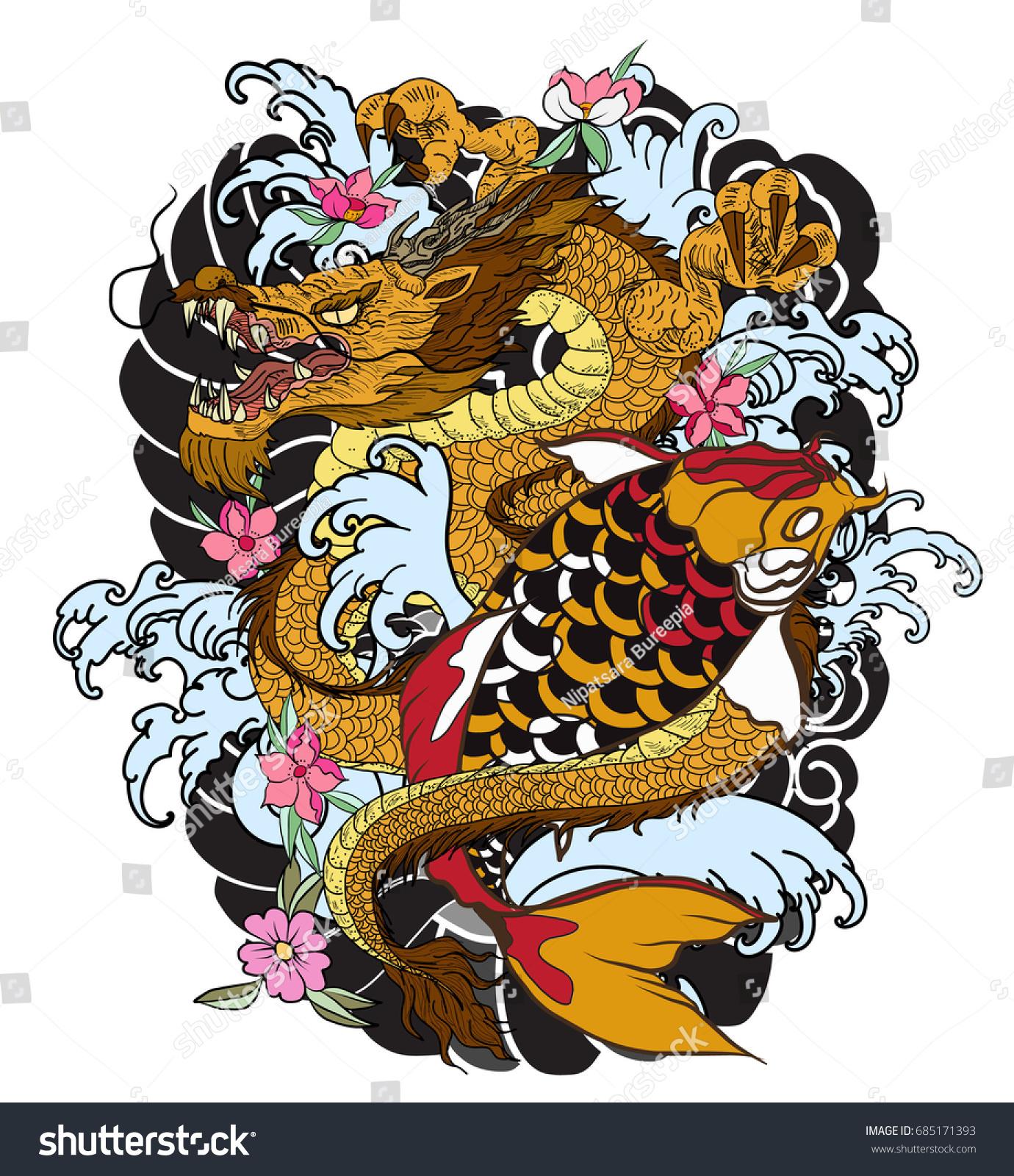 hand drawn dragon koi fish flower stock vector 685171393 shutterstock. Black Bedroom Furniture Sets. Home Design Ideas