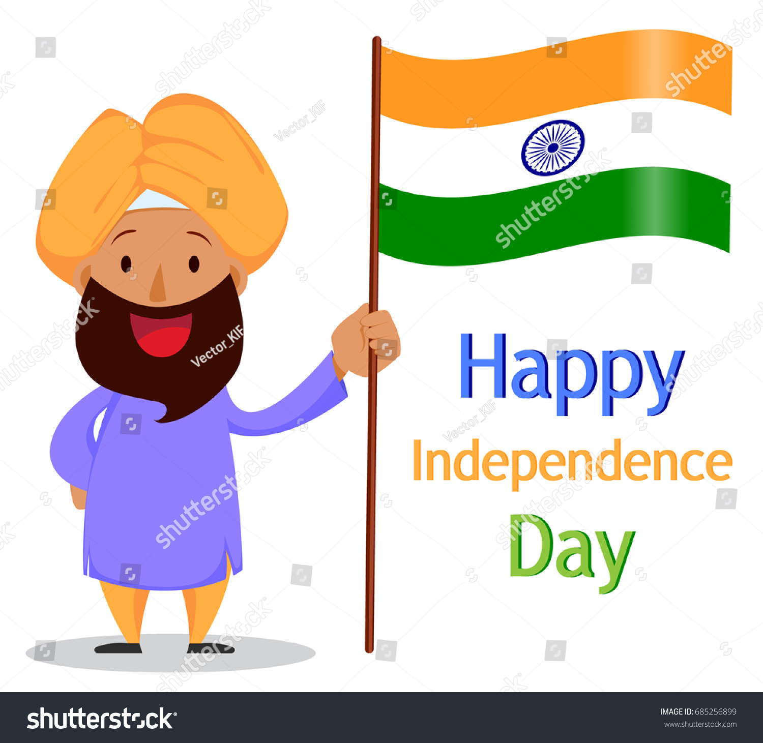 Independence Day India Greeting Card Funny Stock Vector Royalty
