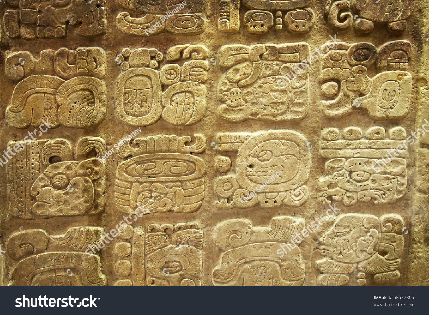 Aztec stone carving museum stock photo shutterstock