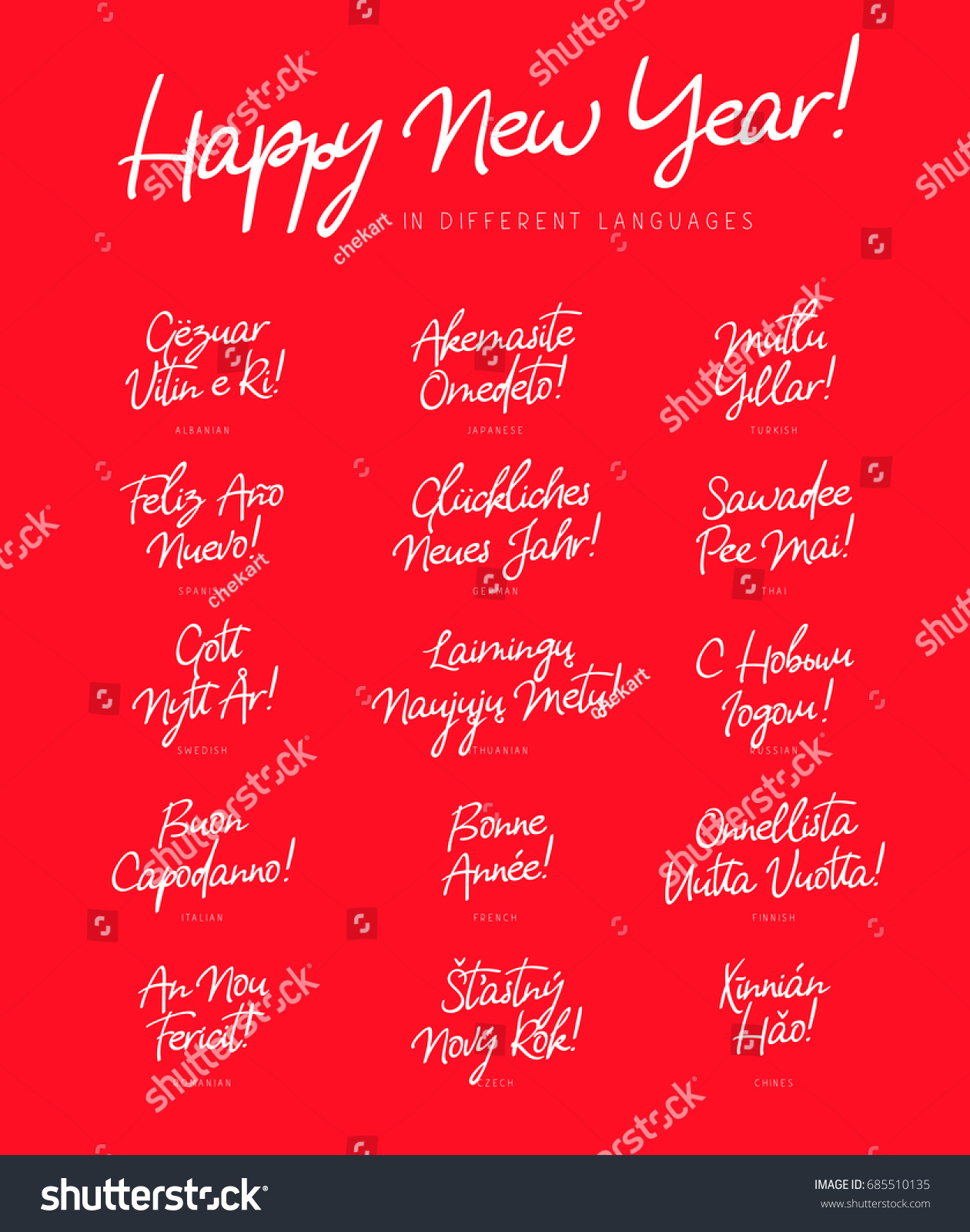 Happy New Year Different Languages Vector Stock Vector Royalty Free