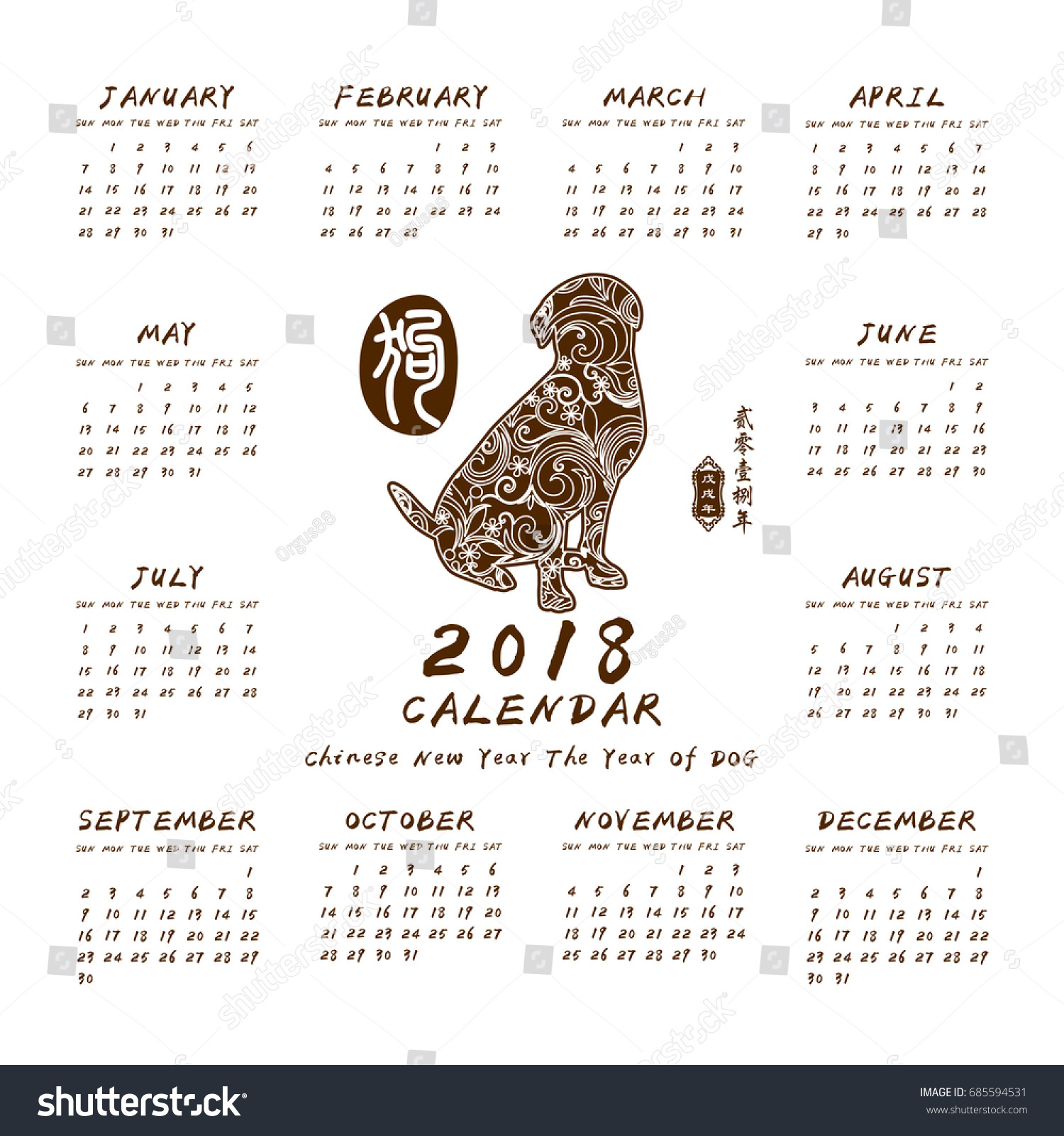 2018 calendar design week starts with sunday 2018 chinese new year of dog