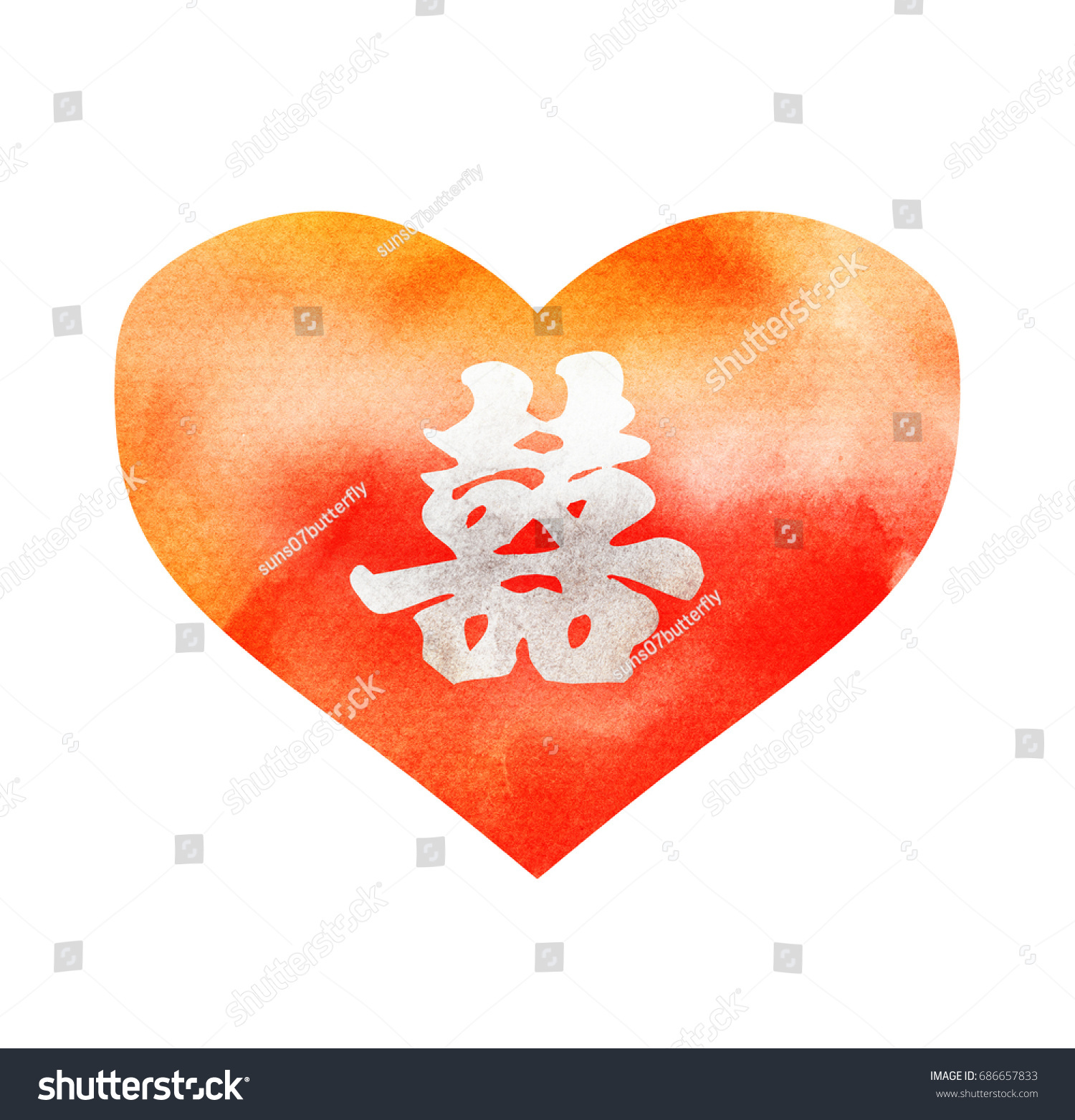 Watercolor heart chinese symbol double happiness stock watercolor heart with chinese symbol of double happiness buycottarizona