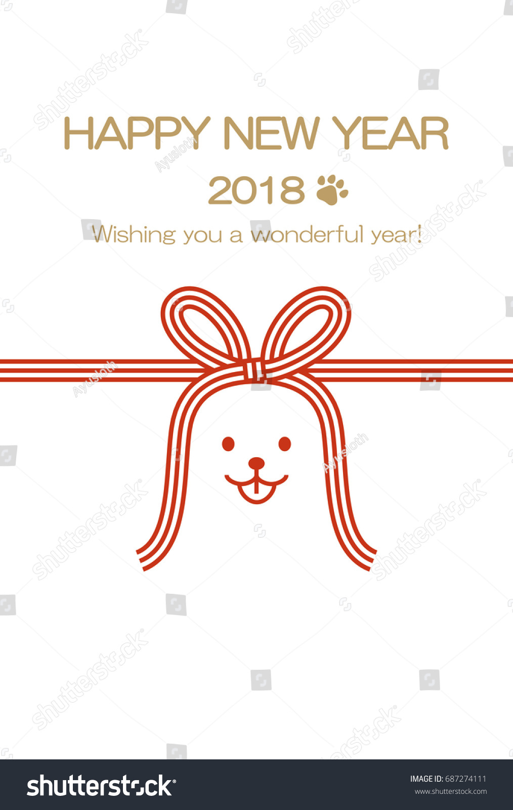 happy new year 2018 cute dog of red and white string
