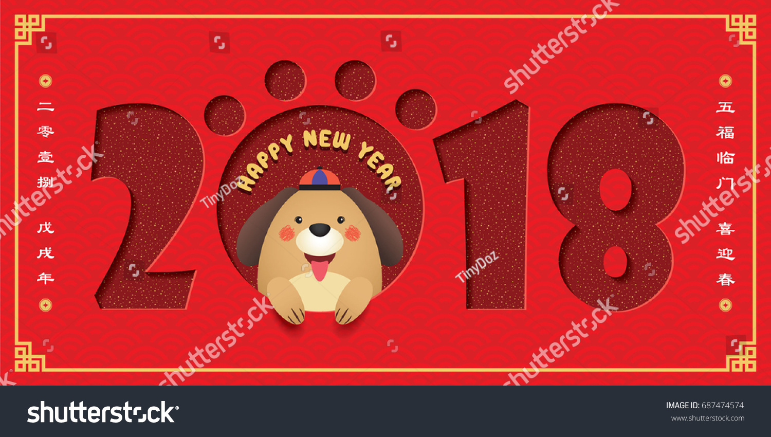2018 chinese new year banner template design chinese vintage design element caption l