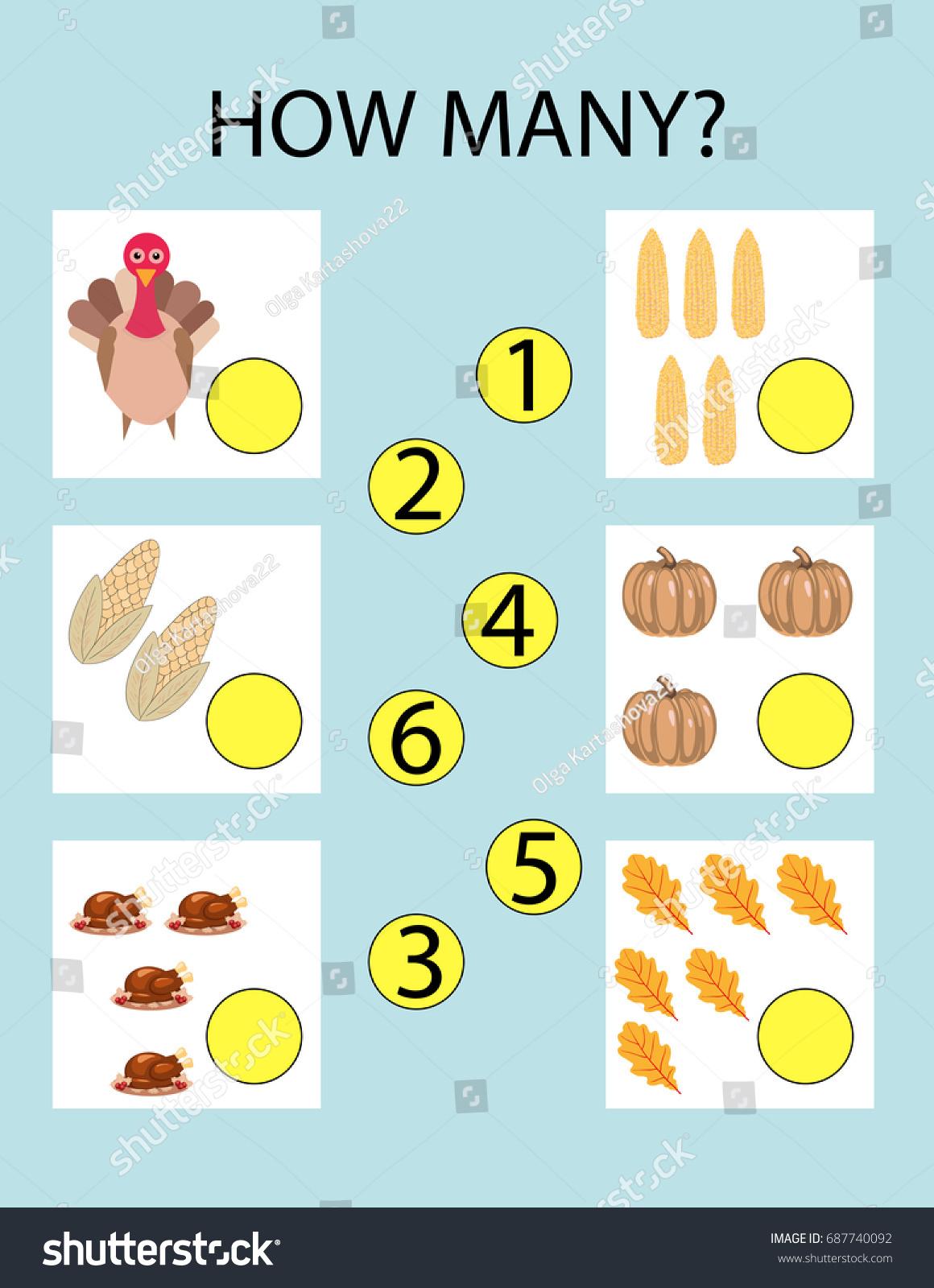 How Many Kindergarten Worksheet Kids Printable เวกเตอร์สต็อก (ปลอด ...