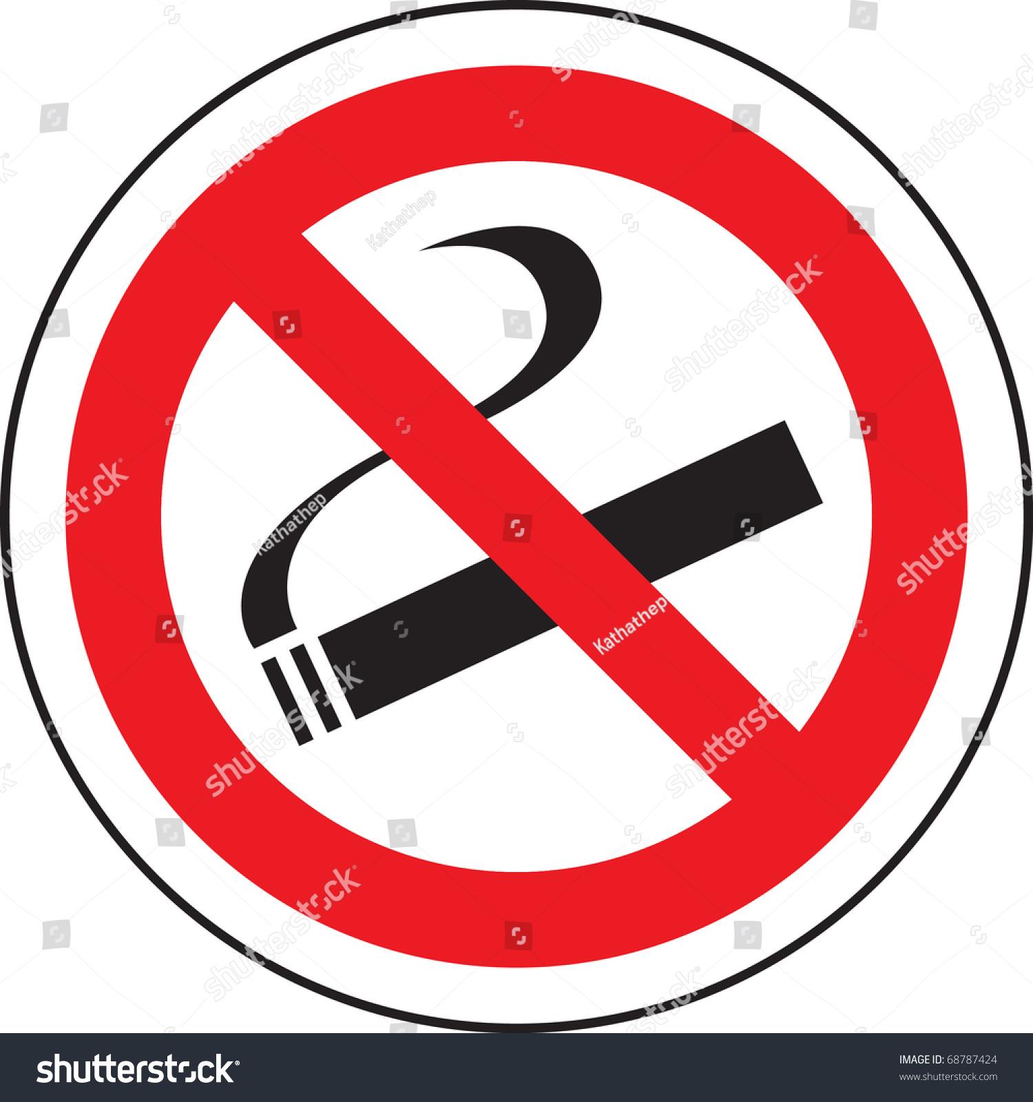 No Smoking Sign Stock Vector Illustration 68787424 : Shutterstock