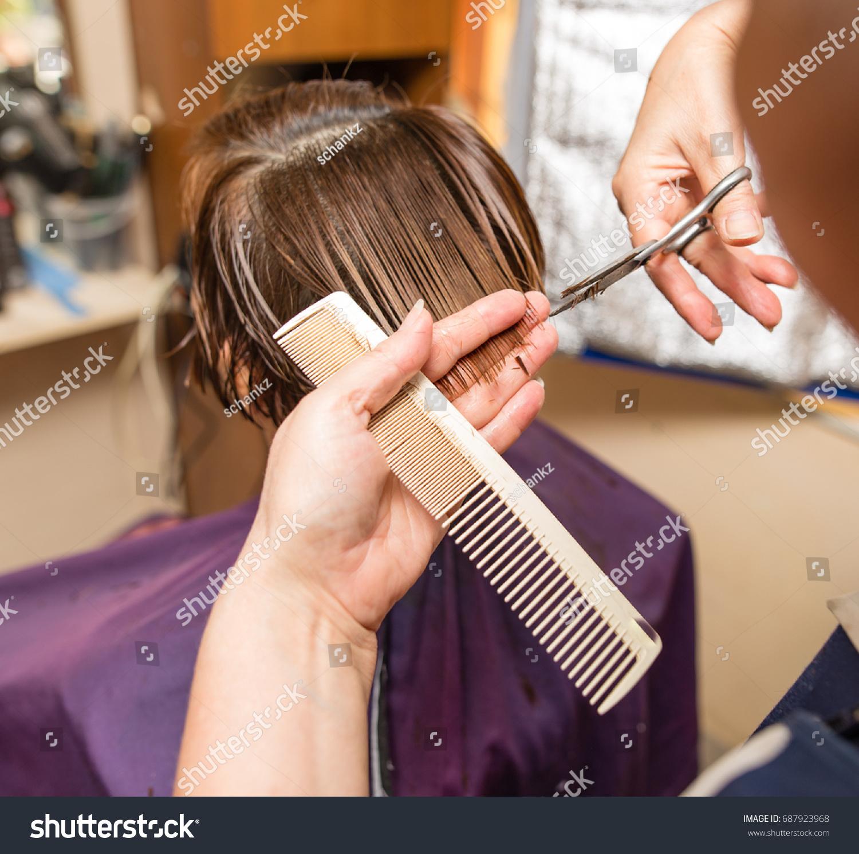 Female Haircut Scissors Beauty Salon Stock Photo Edit Now