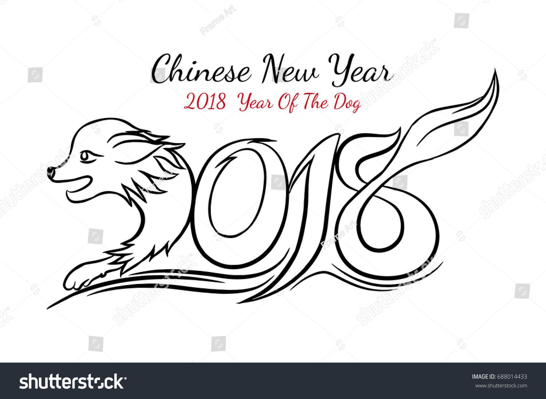 Calendar Head Design : Hand drawn text design head stock vector