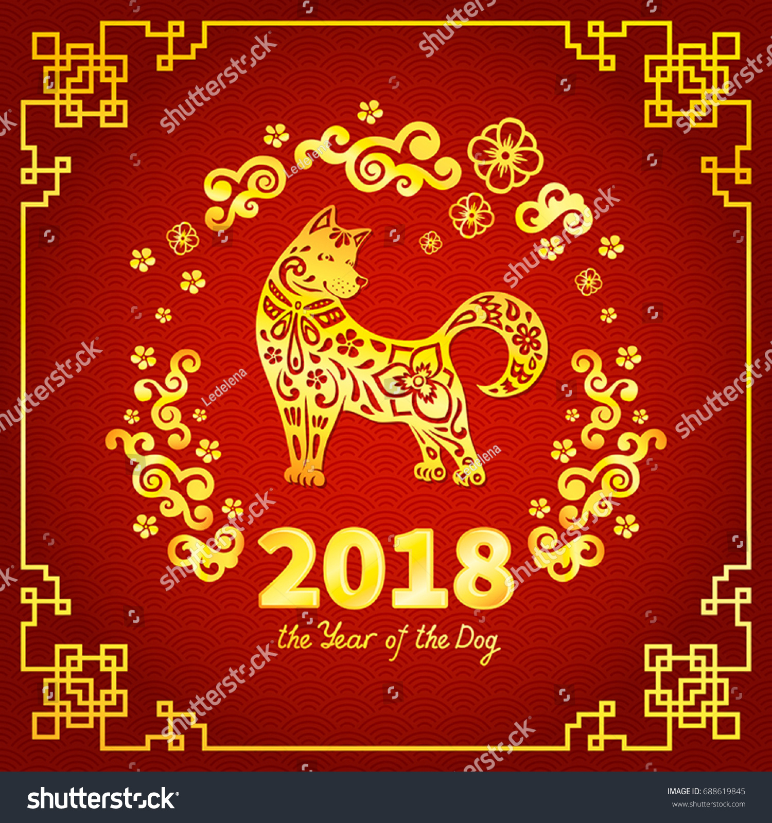 Dog Symbol 2018 Chinese New Year Stock Vector Royalty Free