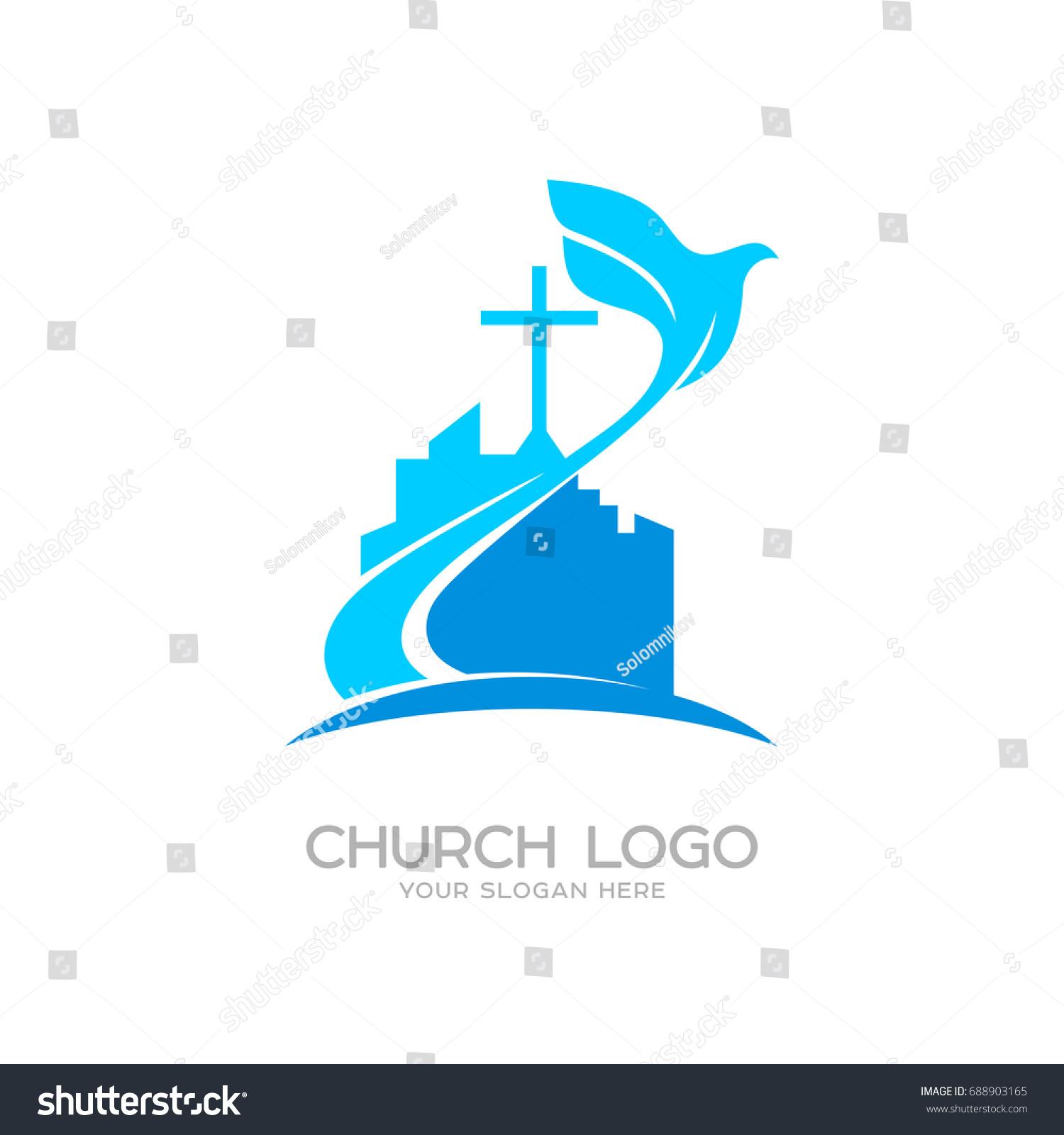 Church logo christian symbols cross jesus stock vector 688903165 church logo christian symbols cross jesus stock vector 688903165 shutterstock thecheapjerseys Gallery