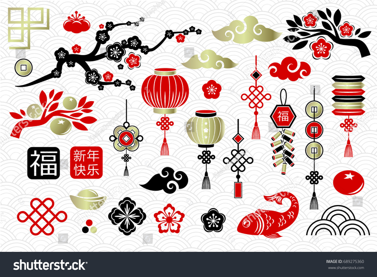 Chinese New Year Decoration Elements Cherry Stock Vector Royalty