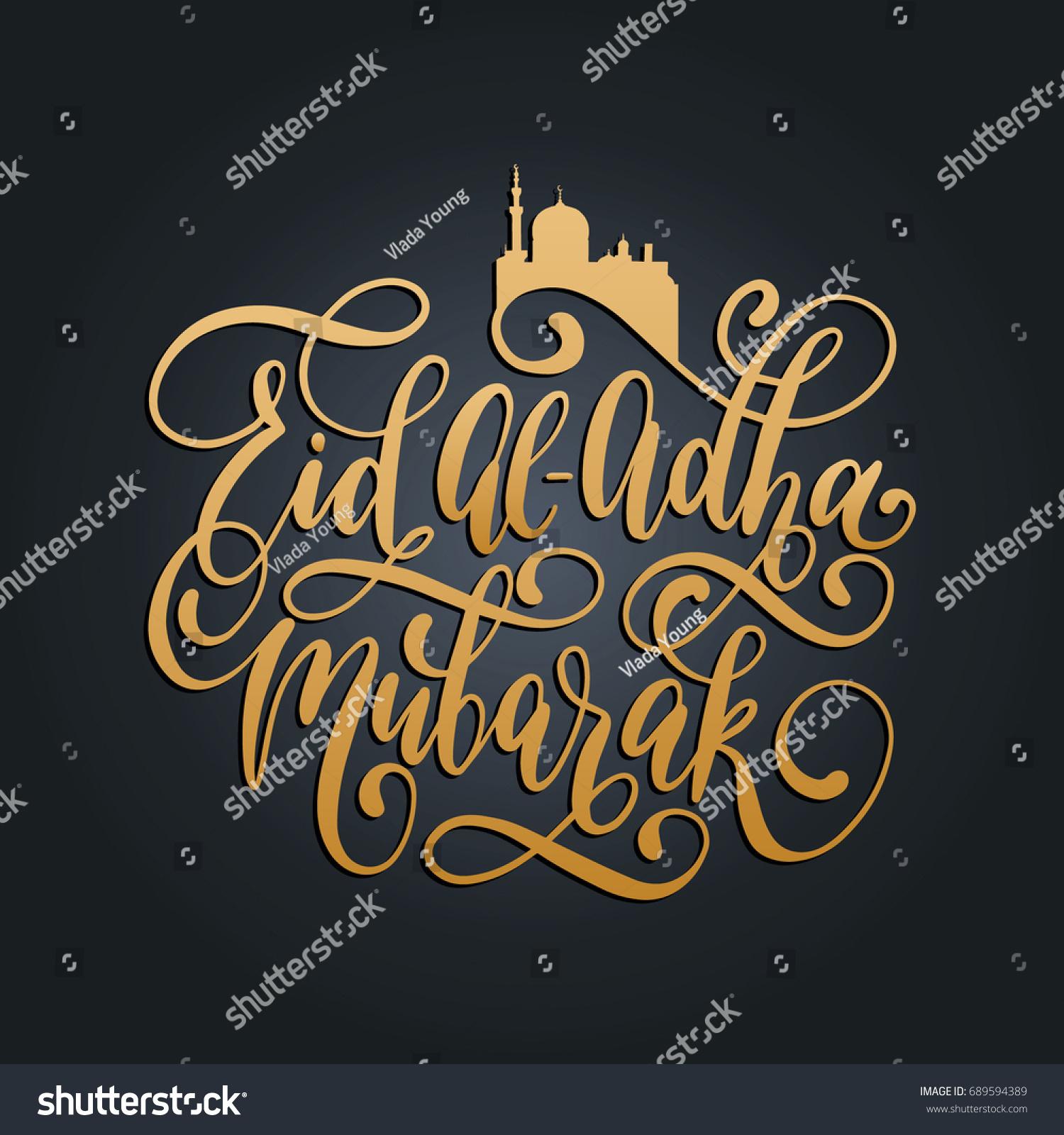 Eid Al Adha Mubarak Greeting Card Calligraphy Stock Vector 689594389