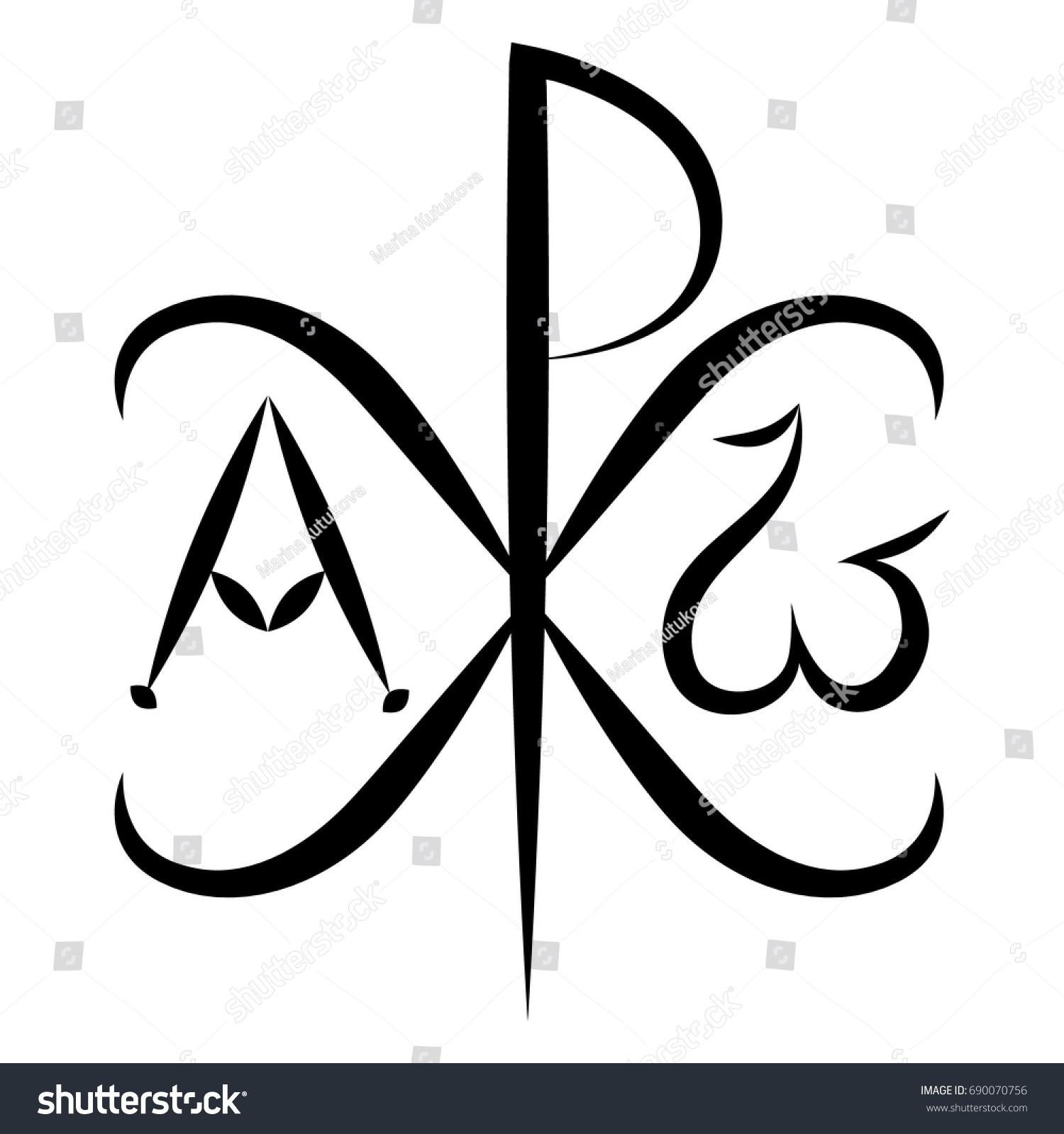 Chi ro chrisma chrismon monogram name stock vector 690070756 monogram of the name of christ i am biocorpaavc