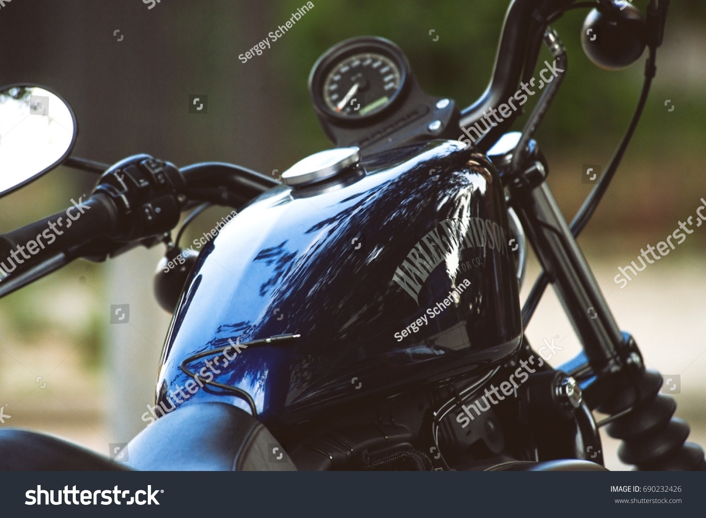 Nice Vintage Harley Davidson On Kiev Imagen De Archivo (stock ...